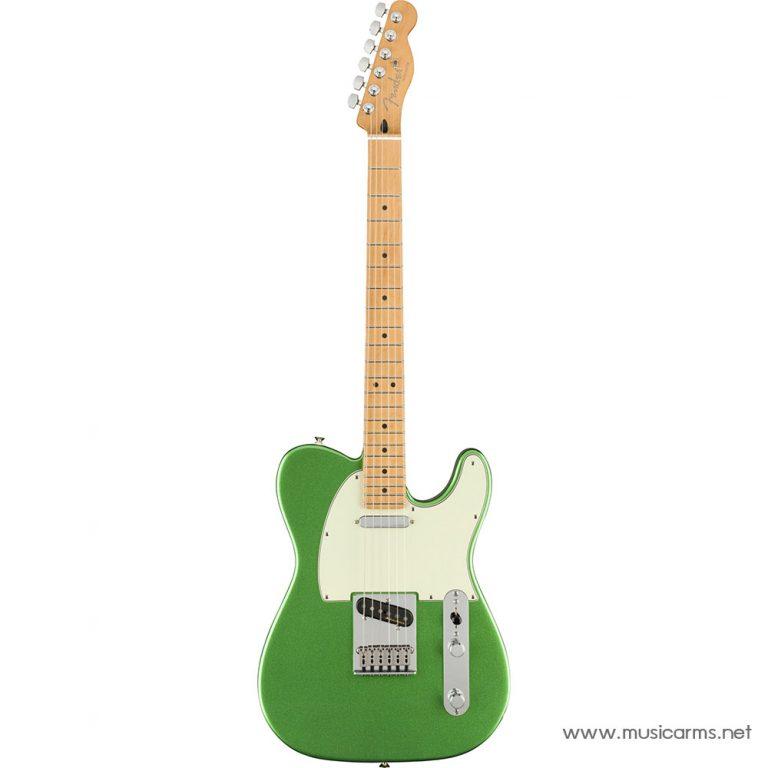 Fender Player Plus Telecaster Cosmic Jade ขายราคาพิเศษ