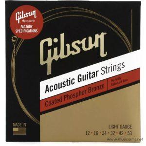 Gibson SAG-CPB12