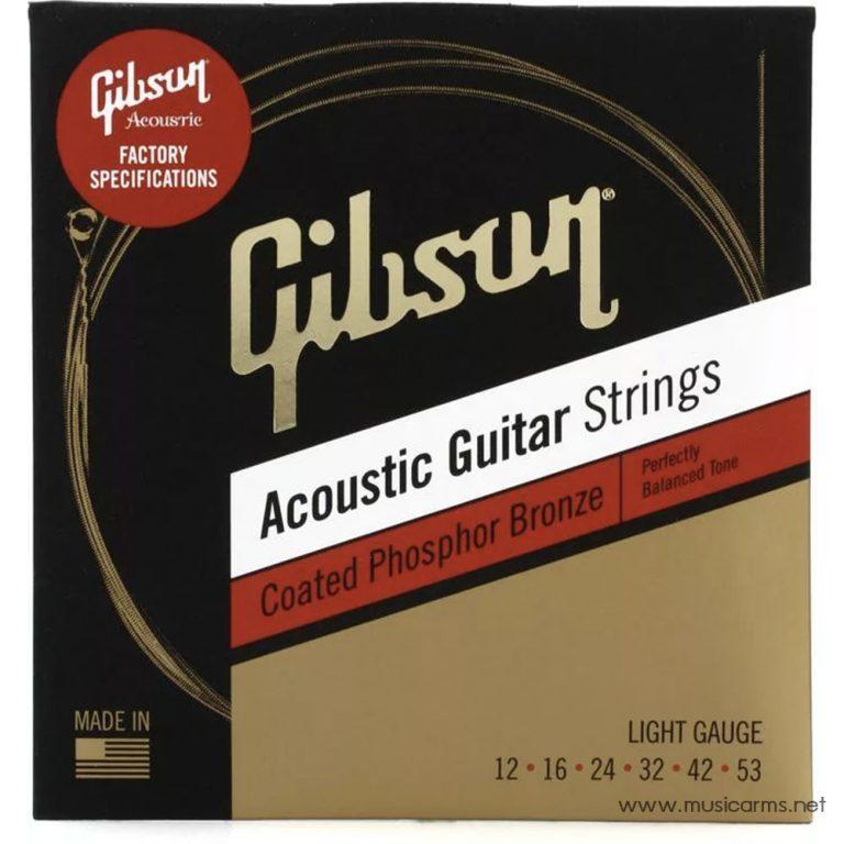 Gibson SAG-CPB12 ขายราคาพิเศษ